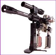 Megatron Particle Beam Cannon