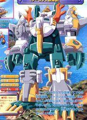 SG-God Neptune