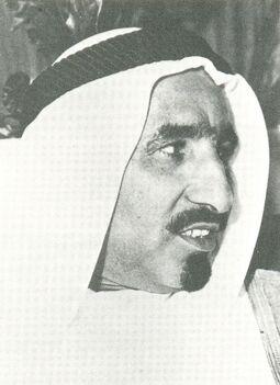 Sheikh Saqr of Trucial Abysmia