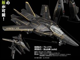 SG-Jetfire2
