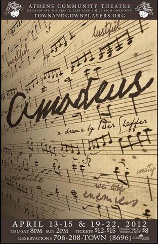 File:Amadeus.png