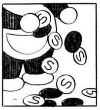 N-S Crest Manga