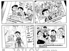 Nobita diary