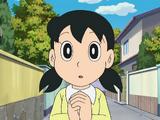 มินาโมโตะ ชิซุกะ