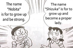 Nobitashizukanamemeaning