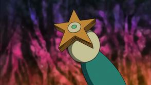 Visible star