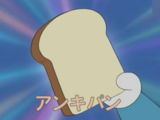 ขนมปังช่วยจำ