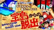 DoraemonA3横2 out-01 (1)