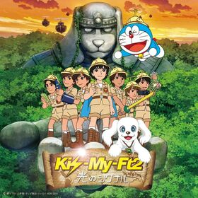 Kis1 s Kis-My-Ft2 feature Doraemon Movie 2014