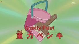 Gravity Paint