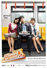 Bangkok Traffic Love Story 1