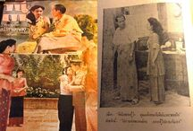 Wanida 1953 1