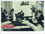 SaWanBiang (1970) 2