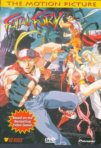 Fatal Fury The Motion Picture Channel Awesome Fandom
