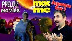 Mac and me japanese phelous