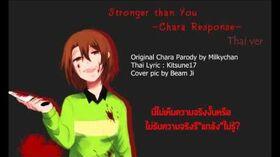 【Frederica】 Stronger than You -Chara Response- Thai ver by Kitsune17