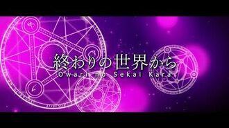 Owari no Sekai Kara【Tsagiéra】
