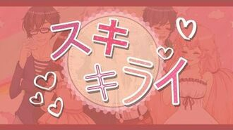 【Apple Chorus】Suki Kirai【UJean × Shiiron & FluffyFai × MiuraSan & MaZuiya ×❄Akito-Kun❄】【Thai】