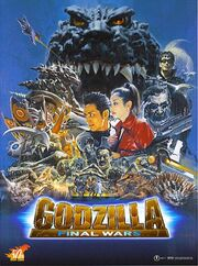 Godzilla final wars poster2