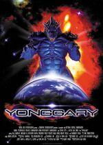 English-Yonggary-1999-Poster