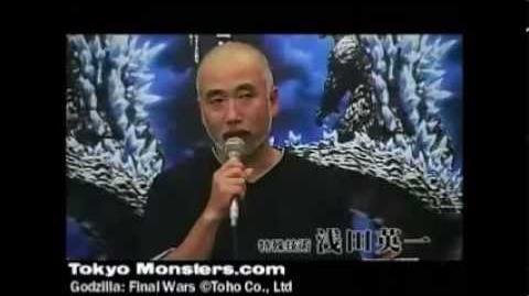 Godzilla Final Wars (2004) - Television Special