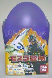 BandaiMothAppBox Mothra Appears Egg Set