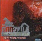Godzilla Generations cover