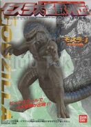 BandaiMKLG98Frt Godzilla 1998 (Ameri-Goji)