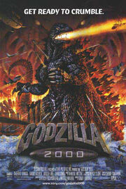 Godzilla2000img
