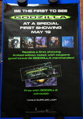 Godzilla rare poster