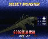 Godzilla Generations 1