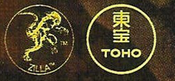 Zilla logos