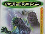 Best of Godzilla