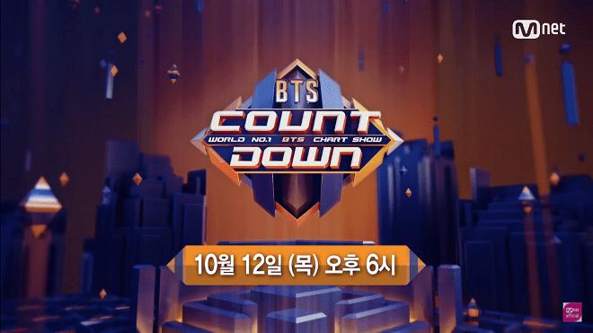 BTS Countdown | BTS Wiki | FANDOM powered by Wikia