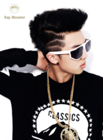 Rap Monster No More Dream PP1