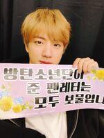 Jin Twitter Feb 17, 2019 (2)