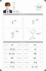 BTS Festa 2017 Suga Profile (3)