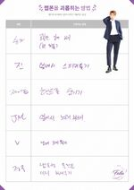 BTS Festa Step 2 (7)
