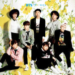 I Need U Japan Single BTS Shop Edition