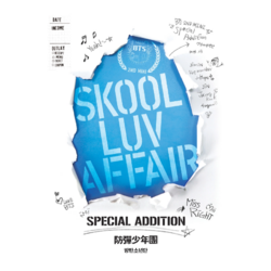 SLA Special Addition Cover