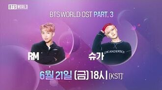 BTS WORLD OST Part.3 Teaser