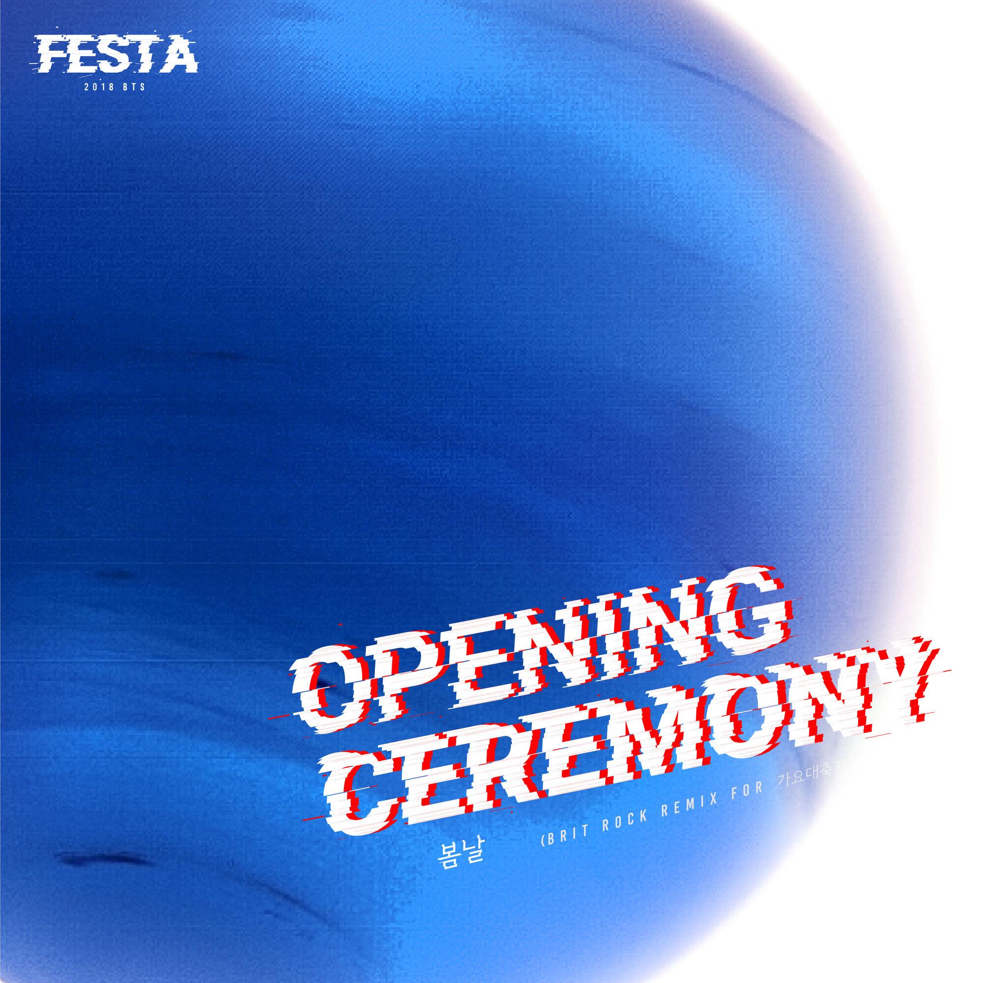 Spring Day (Brit Rock Remix) | BTS Wiki | FANDOM powered by