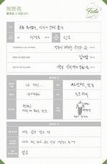 BTS Festa 2017 Jungkook Profile (2)
