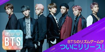 SuperStar BTS | BTS Wiki | FANDOM powered by Wikia