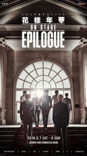 """""""Epilogue"""" Cover"""