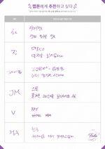 BTS Festa Step 2 (8)