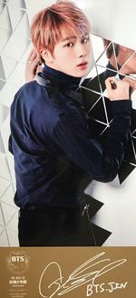 Jin photoshoot5