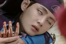 Kim Taehyung Hwarang Death Scene