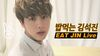 Eat Jin Episode 20