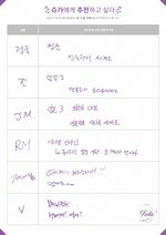 BTS Festa Step 2 (10)
